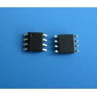 高效率直流升压IC内置MOS大电流LY9899