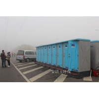 津南移动卫生间、津南环保厕所、节水冲型厕所