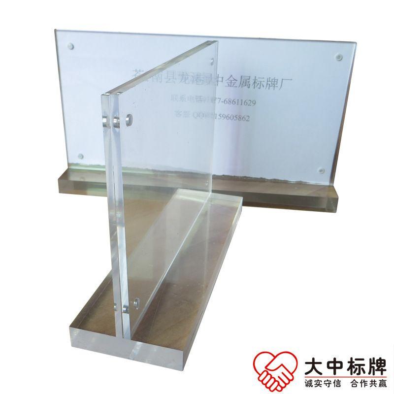 有机玻璃   (亚克力),底座切割、三层组装,上头热折弯处理,台卡图片