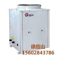 欧斯博超低温空气源热泵