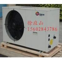 陕西低温空气源热泵