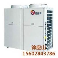 宁夏超低温空气源热泵