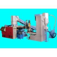 南京机械设备-瑞晓环保设备-PE-PP-回收造粒机组