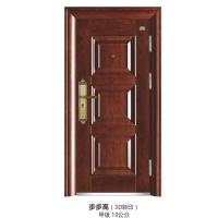 """先锋10公分甲级防盗门-3D磨砂漆""""步步高"""""""