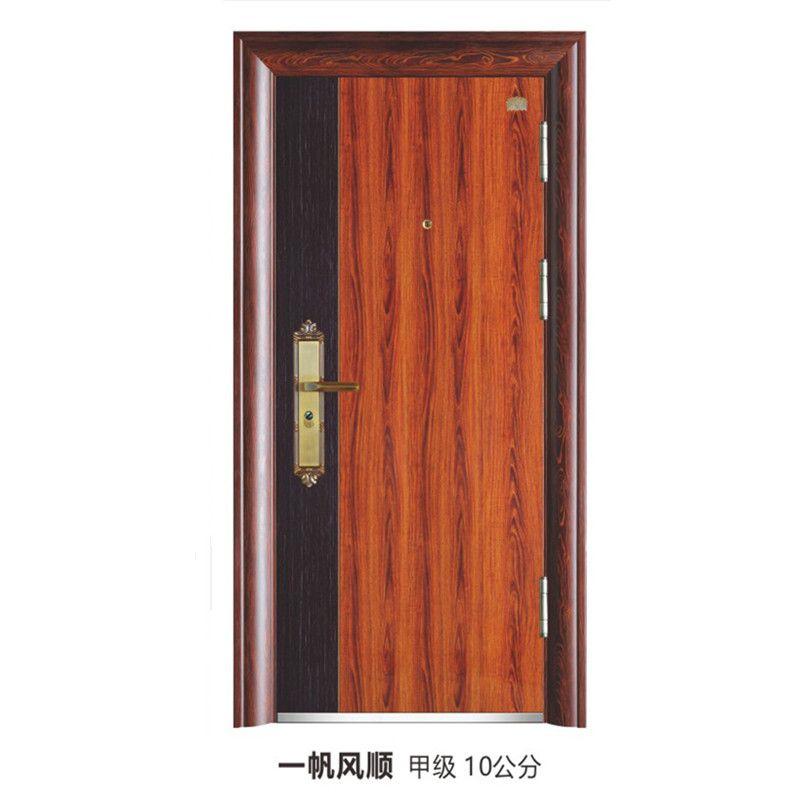 """先锋10公分甲级防盗门-3D磨砂漆""""一帆风顺"""""""