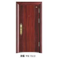 """先锋10公分甲级防盗门-3D磨砂漆""""龙福"""""""
