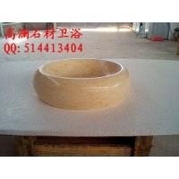 埃及米黄大理石艺术洗手盆