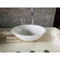 白色大理石洗手盆