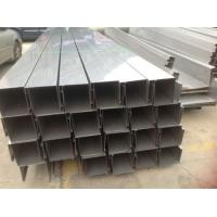 无锡304不锈钢天沟剪折加工