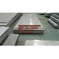无锡304不锈钢中厚板