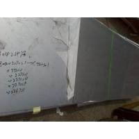 不锈钢天沟板