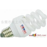 成都欧上电工-家用/商用节能灯-灯饰照明