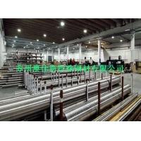 SUS440C日本鋼材 進口SUS440C不銹鋼