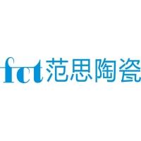 中山市范思陶瓷技术有限公司