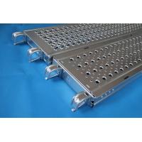 安全耐用新型热镀锌钢跳板