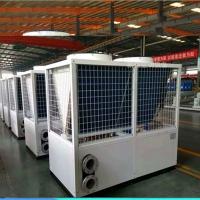 风冷模块机制冷量60kw谷轮压缩机
