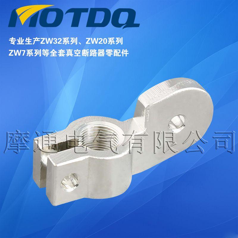 ZW32-12铜件、ZW32隔离耳朵、ZW32隔离刀座、ZW