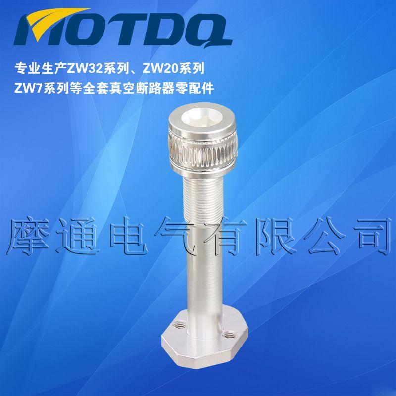 ZW20-12铜件、ZW20软连接、ZW20导电夹、ZW20