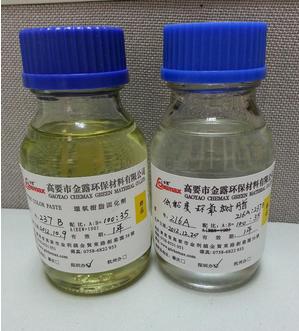 金露WINFLOOR216复合材料用环氧树脂