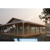 三道堰木屋48