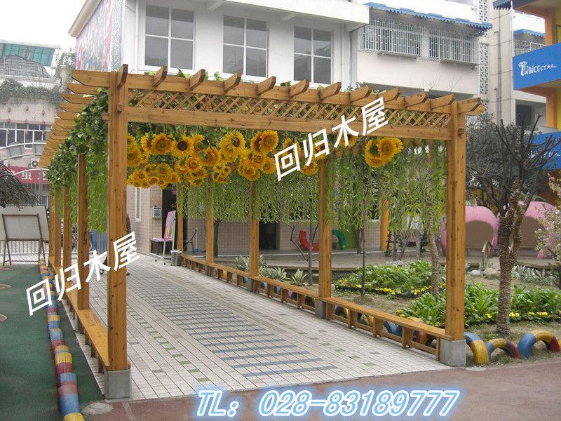 崇州幼稚园