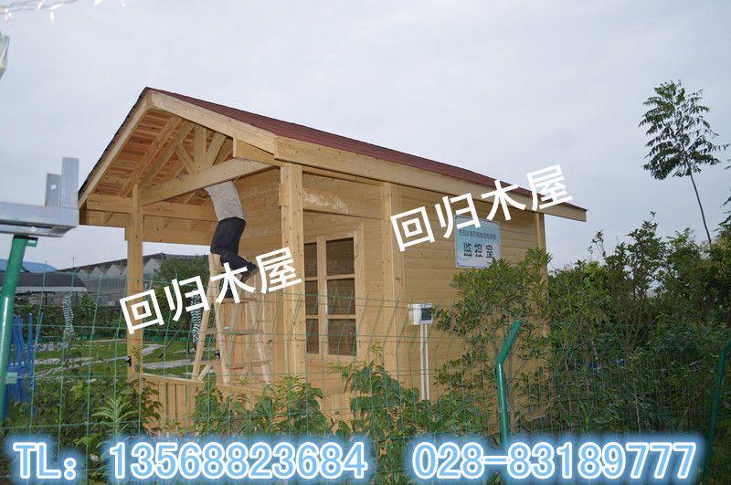 彭镇生态农庄木屋36-1