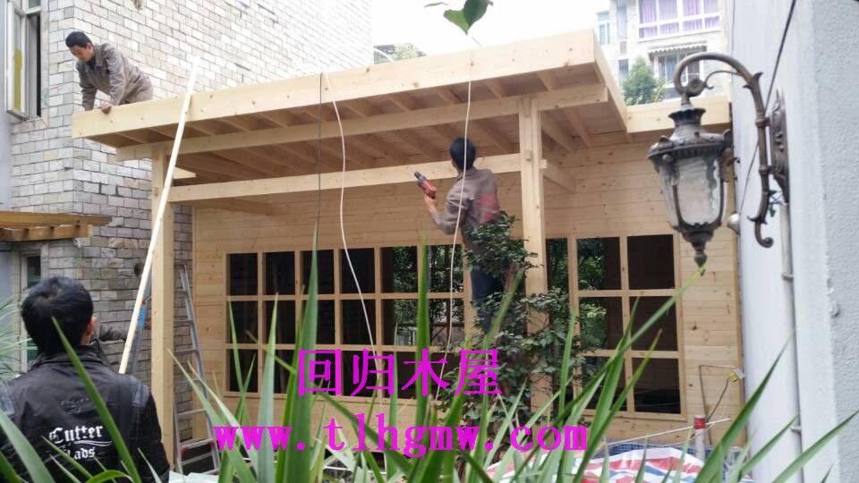 大邑木屋休闲木屋25