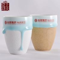 办公陶瓷杯子 开业礼品陶瓷杯子定制