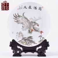 公司礼品陶瓷赏盘 装饰陶瓷赏盘定制