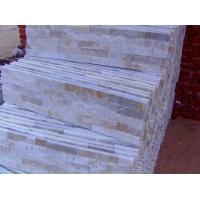 白石英文化石厂家,白石英蘑菇石批发,白石英文化石