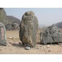 景观石,景观石产地,景观石厂家,景观石批发