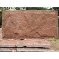 红色蘑菇石,红色文化石,红色板岩