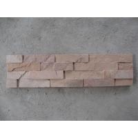 粉砂岩文化石,粉砂岩石材