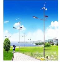风光互补太阳能道路灯节能环保