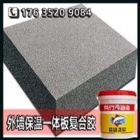 薄石材聚苯板聚氨酯胶_环保新型保温板聚氨酯胶
