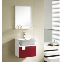 供应中式PVC浴室柜