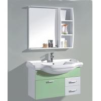简约PVC浴室柜