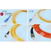 LC-LC光纤跳线LC单模光纤跳线LC单芯双芯光纤跳线