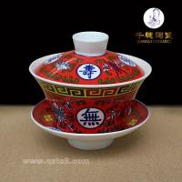 陶瓷盖碗_八宝茶陶瓷盖碗_带盖茶碗盖碗