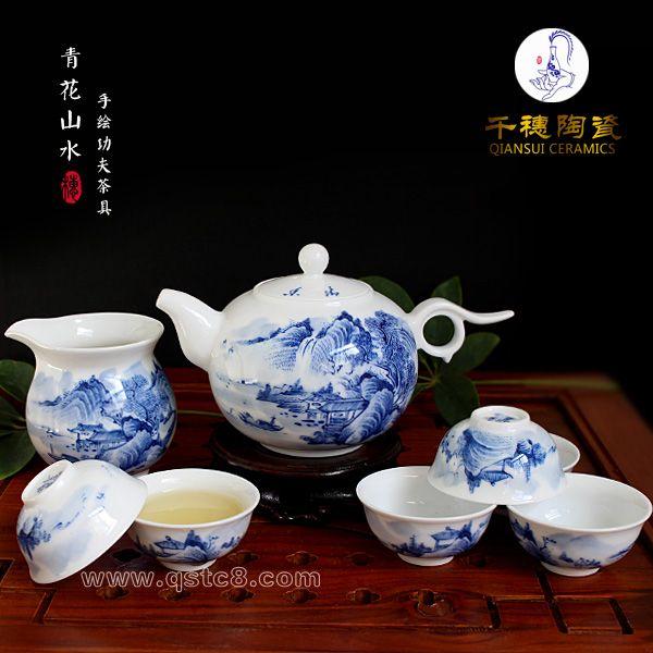 景德镇手绘茶具_陶瓷茶具手绘_景德镇陶瓷手绘茶具