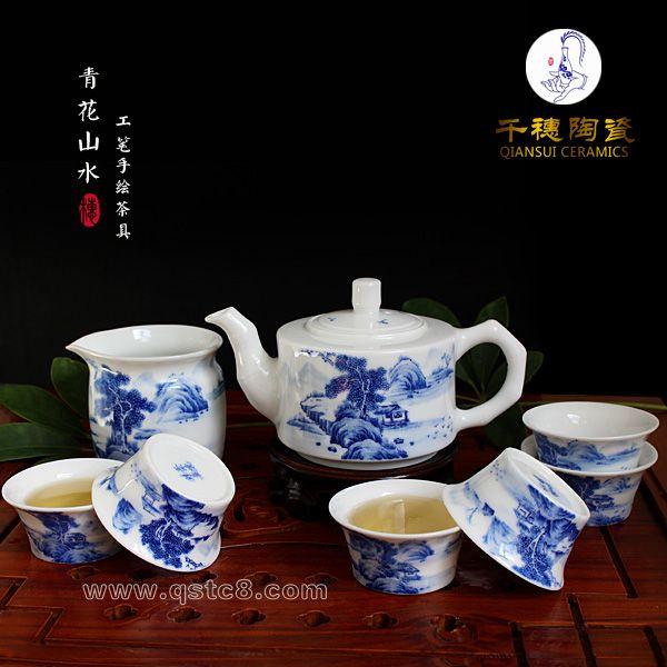 景德镇浮梁红茶图片