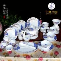 高档客户礼品 客户礼品高档陶瓷餐具定制