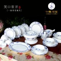 客户礼品陶瓷  客户礼品定制 客户礼品高档