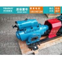 出售炼钢厂螺杆泵整机SNH80R54E6.7W23