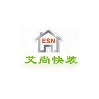 湖南艾尚新型建材有限公司
