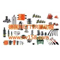 NETTER气动振动器空气振荡器
