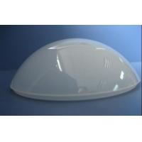 LED灯罩B型磨砂罩