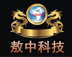 天津市敖中科技发展有限公司