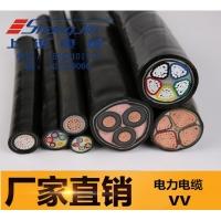 上海永进VV-0.6/1kv-3x70低压电缆聚氯乙烯绝缘阻