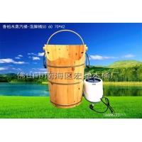香柏木蒸汽桶,进口橡木蒸汽桶,泡脚桶,杉木泡脚桶,